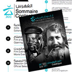 Exclusif: Découvrez le Catalogue complet de la 26ème édition des JCC
