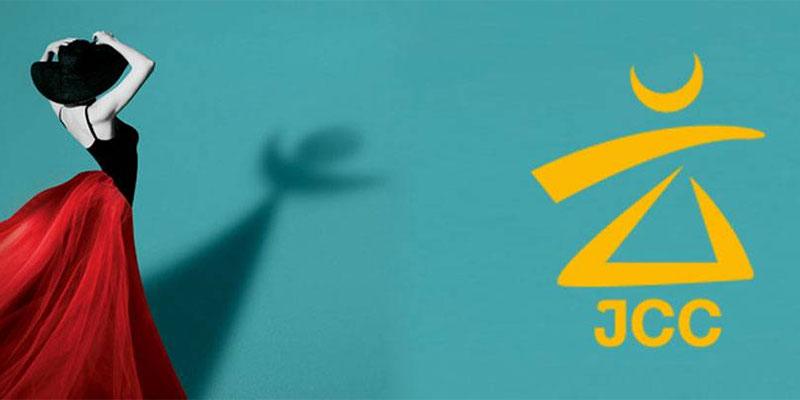تقديم موعد تنظيم أيام قرطاج السينمائية تفاديا لتزامنها مع الانتخابات