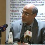 Jebali : on n'a pas encore abordé le sujet de Ben Ali avec les autorités saoudiennes