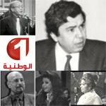 Ce vendredi soir, Al Watania rend hommage à Salah Jegham