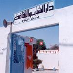 Djebel Jelloud : Cambriolage à la maison de culture Chokri Belaïd