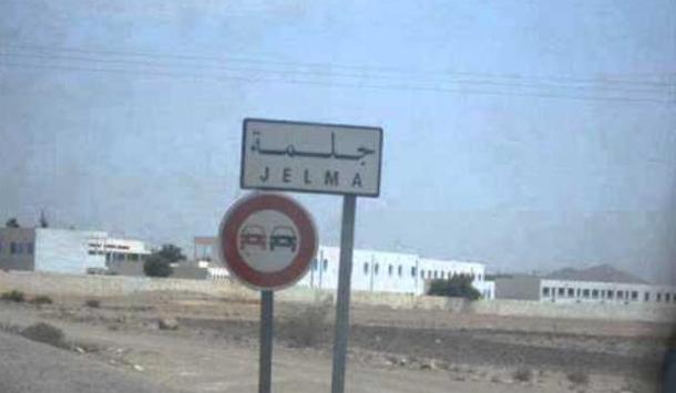 Jelma : Suspension de la grève de la faim des sans emploi