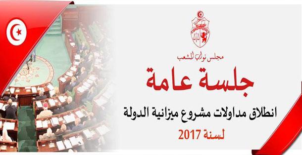 اليوم: جلسة استثنائية في مجلس النواب لمنح الثقة لحكومة يوسف الشاهد