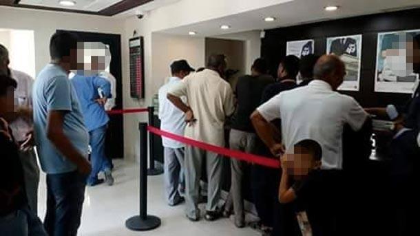 En photos : Les habitants de Jemna retirent leur argent des banques tunisiennes