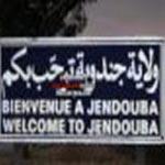 Le siège du gouvernorat de Jendouba envahi par les sinistrés des inondations