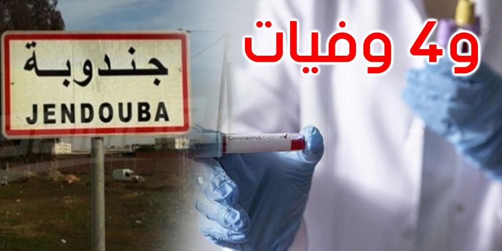جندوبة: 33 إصابة جديدة بفيروس كورونا