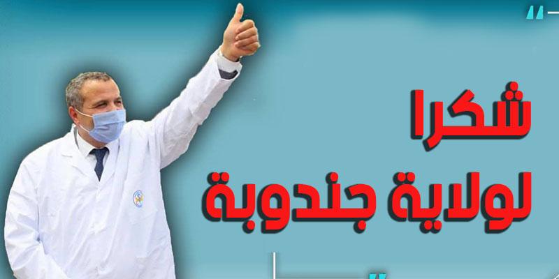 عبد اللطيف المكي يشكر ولاية جندوبة