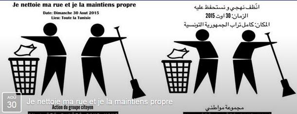 « Je nettoie ma rue et je la maintiens propre » : Plus de 1000 quartiers et rues au RDV