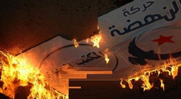 محاولة حرق المكتب الجهوي لحركة النهضة بحومة السوق جربة