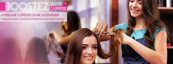 Gagnez 10 000 DT avec votre coiffure grâce à Sunsilk Hair Academy
