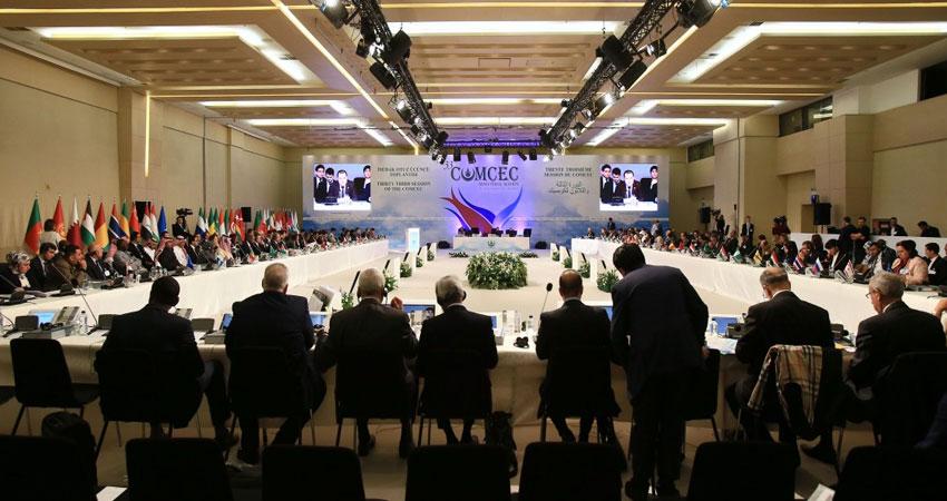 تونس تشارك في أشغال القمة الإسلامية الاستثنائية باسطنبول