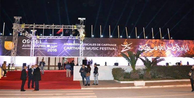 فتح باب الترشح لايام قرطاج الموسيقية لسنة 2019