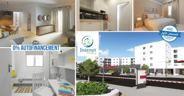 JNAYNET MONTFLEURY participe au salon « L'immobilier Expo » du 04 au 07 Mai 2017
