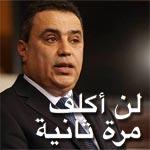 في حوار خاص لوات المهدي جمعة يؤكد : لن أكلف مرة ثانية لرئاسة الحكومة بعد الانتخابات