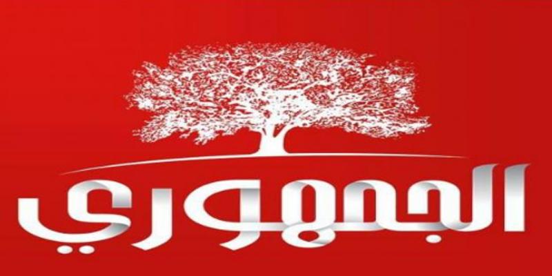 الحزب الجمهوري يرفض حضور اجتماع للأطراف الموقعة على وثيقة قرطاج