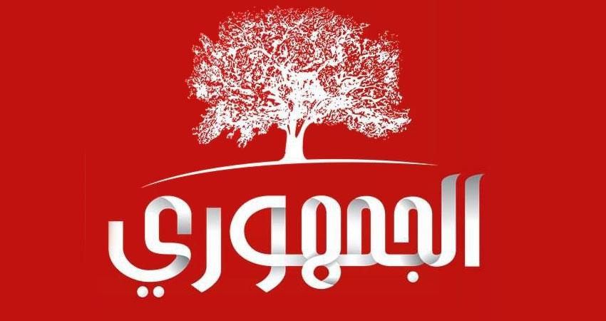 الحزب الجمهوري يطالب بحظر دخول الطيران الإماراتية للأجواء التونسية