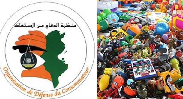 ODC : Les jouets de contrebande, une menace pour la santé des enfants