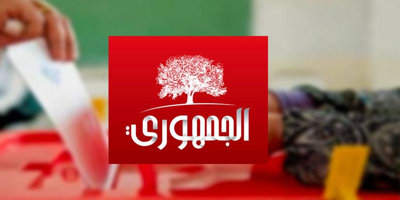 ''Al-Joumhouri'' appelle à tenir les prochaines échéances électorales loin des conflits politiques