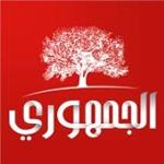 83 membres quitteront Al Joumhouri, selon Rim Mahjoub