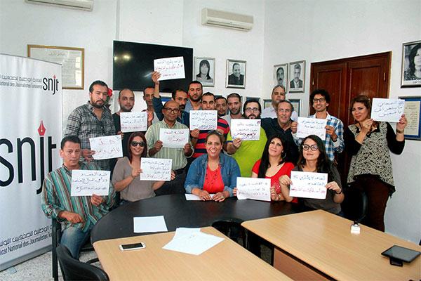 صورة اليوم : صحفيون يتقدمون بقضايا ضد شفيق الجراية