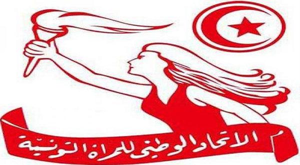 المصادقة على اتحاد المرأة التونسية كعضو قار في المجلس الأوروبي للمرأة