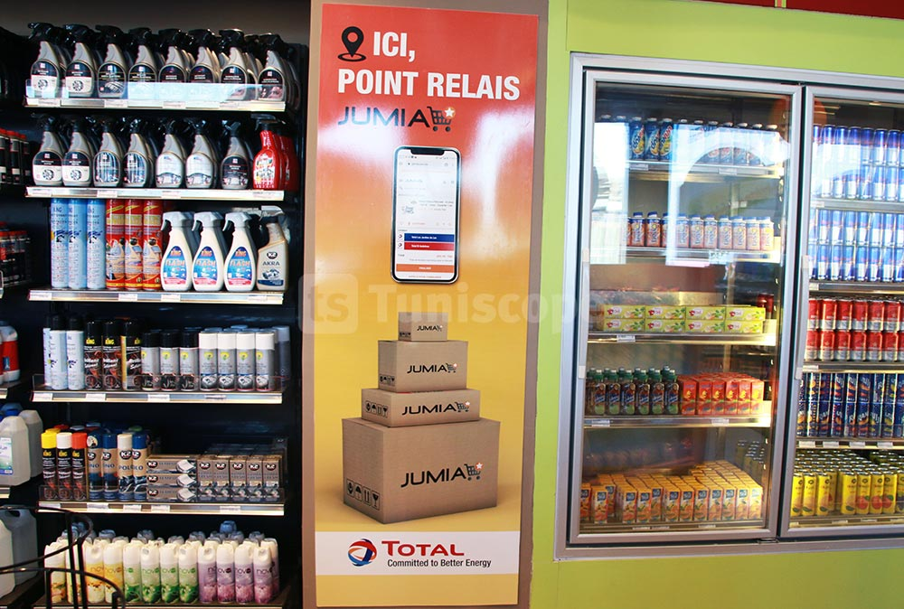 jumia-total-19.jpg