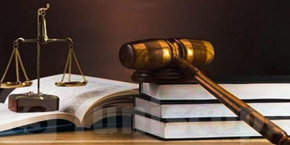 أحكام بالسجن مدى الحياة في حق متهمين في قضايا التسفير وجرائم إرهابية