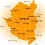 Des dizaines d'ouvriers licenciés protestent à Kairouan et appellent le gouverneur à intervenir