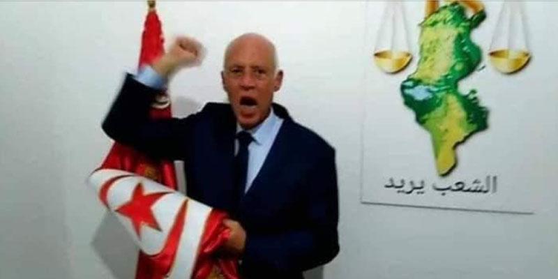 بالفيديو: هكذا كانت الأجواء عند الإعلان عن مرور قيس سعيد للدور الثاني