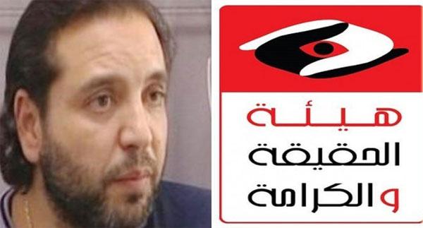 قيس بن علي يتقدم بمطلب صلح مع الدولة