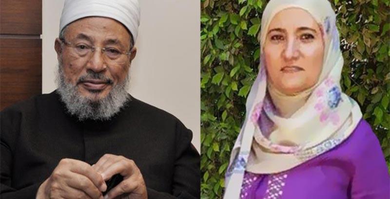 مصر.. سجن ابنة القرضاوي وزوجها