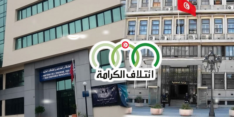 Itilaf Al Karama exige l'Intérieur et l'Energie