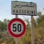 2 jeunes filles tuées à Kasserine : le cadre médical et paramédical agressé et le jardin du gouvernorat incendié