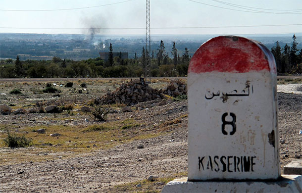 Journées régionales du développement à Kasserine les 14 et 16 novembre