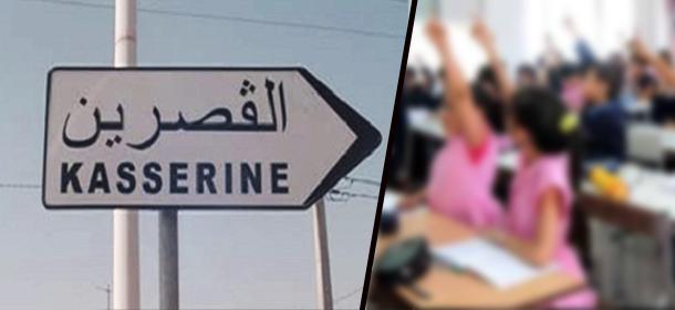 A Kasserine, le taux d'abandon scolaire a atteint 63%