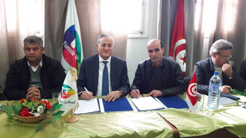 Tunisie Telecom apporte son savoir-faire technologique  aux municipalités de Kasserine