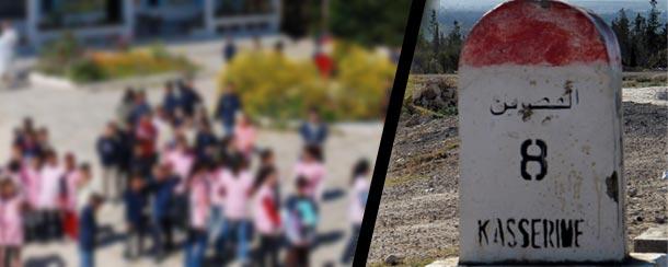 A Kasserine, des parents interdisent à leurs enfants d'aller à l'école