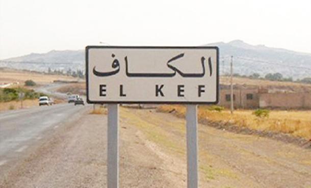 Une commerçante agressée par 3 algériens au Kef: 300 dinars volés