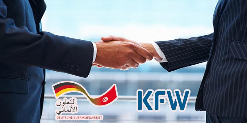 Coopération financière tuniso–allemande : La KfW soutient les réformes de la Tunisie dans le secteur financier