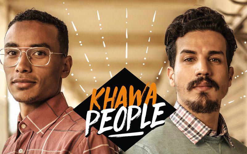 """مبادرة المحبة والسلام """"KHAWA PEOPLE"""" لدخول كتاب غينيس"""