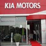 Nouveau showroom KIA à Sousse
