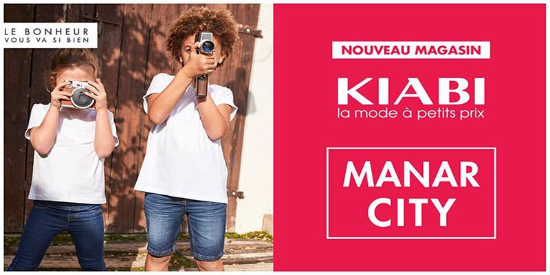 KIABI continue son implantation en ouvrant son 3ème magasin à Tunis