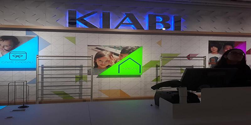 kiabi-190518-1.jpg