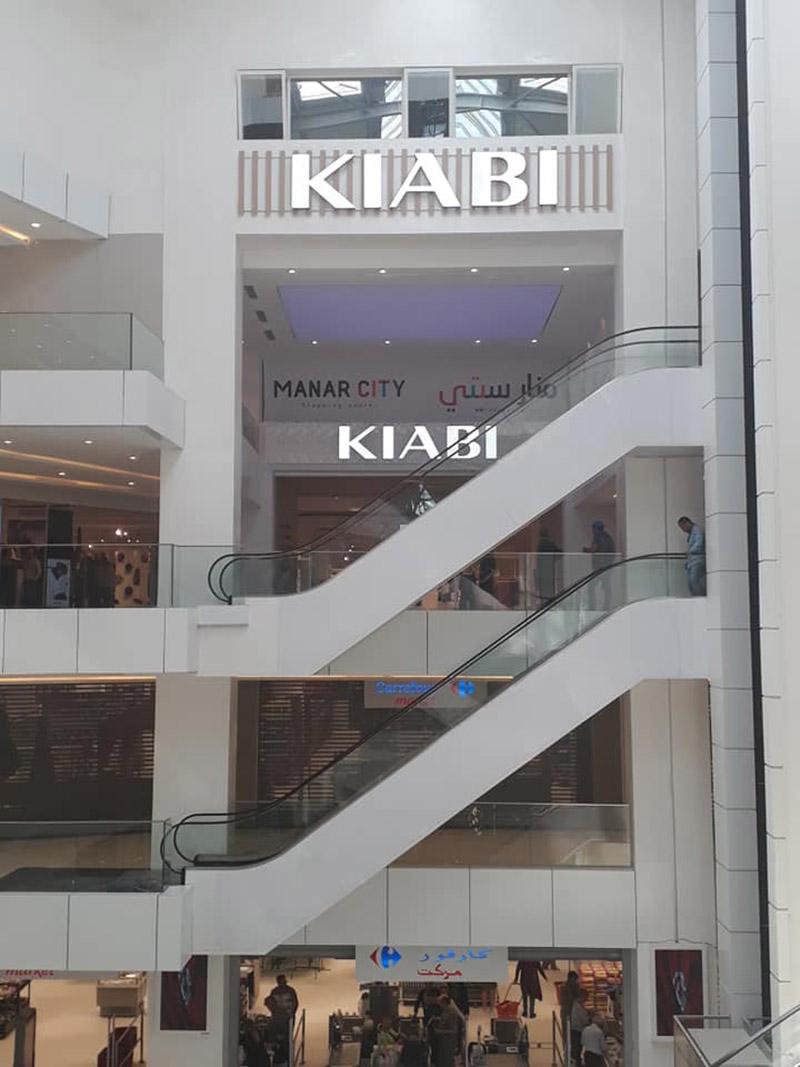 kiabi-190518-11.jpg