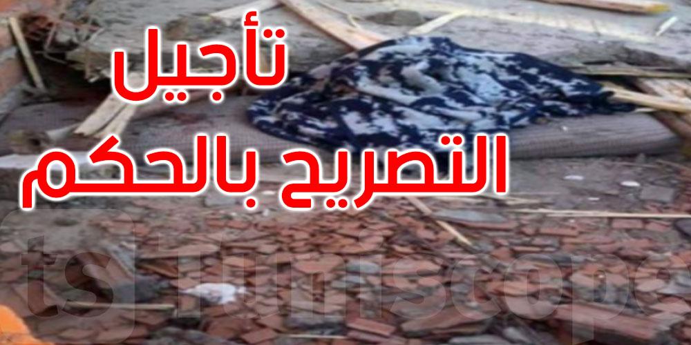 القصرين: تأجيل التصريح بالحكم في قضية وفاة المواطن في حادثة الكشك بسبيطلة