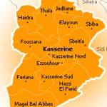 Kasserine : Attaque et pillage d'une école primaire