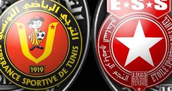 هدف أول لصالح الترجي الرياضي التونسي