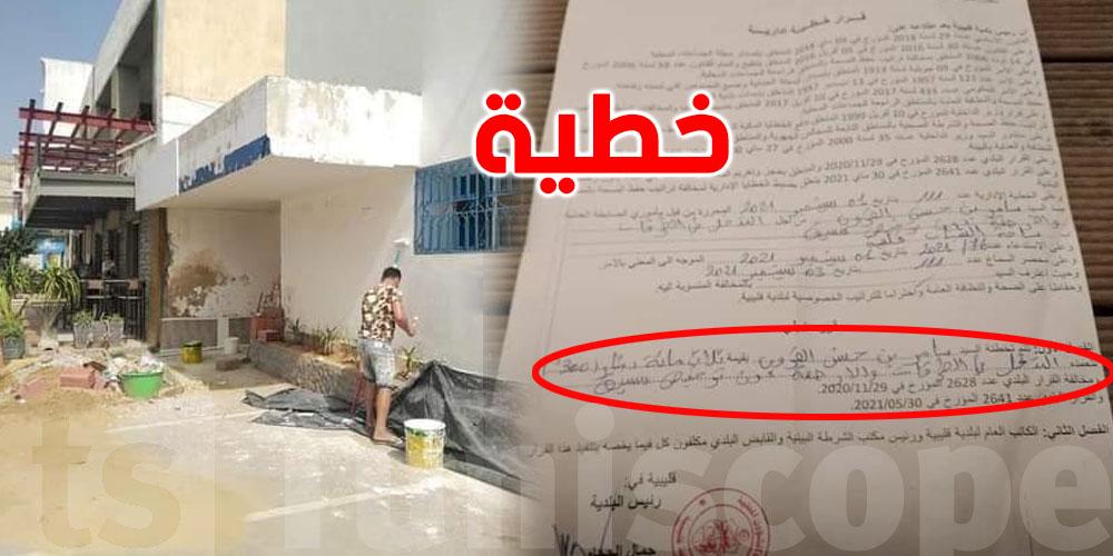 قليبية: خطية مالية لشاب قام بطلاء واجهة نادي رياضي
