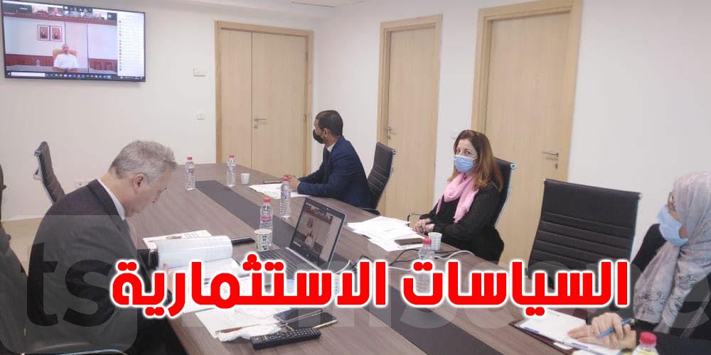 علي الكعلي يشارك في ندوة حول ''مراجعة السياسات الاستثمارية للمؤسسات المالية العربية''