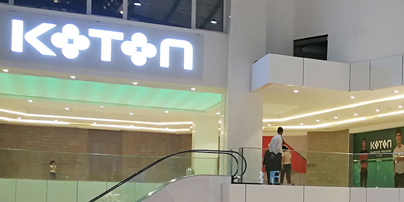 La marque KOTON ouvrira prochainement sa première boutique en Tunisie